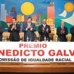 Prêmio Benedicto Galvão