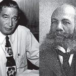 Grandes inventores negros