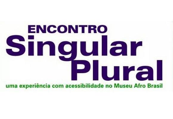 https://revistaraca.com.br/wp-content/uploads/2016/11/Museu_Afro_Brasil_discute_racismo_excluso_e_sade_mental.jpg