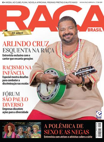https://revistaraca.com.br/wp-content/uploads/2016/11/Revista_Raa_Brasil_Edio_194.jpg