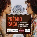 Ganhadores do Prêmio Brasil Diverso de Criatividade para a Diversidade de Gênero e Raça