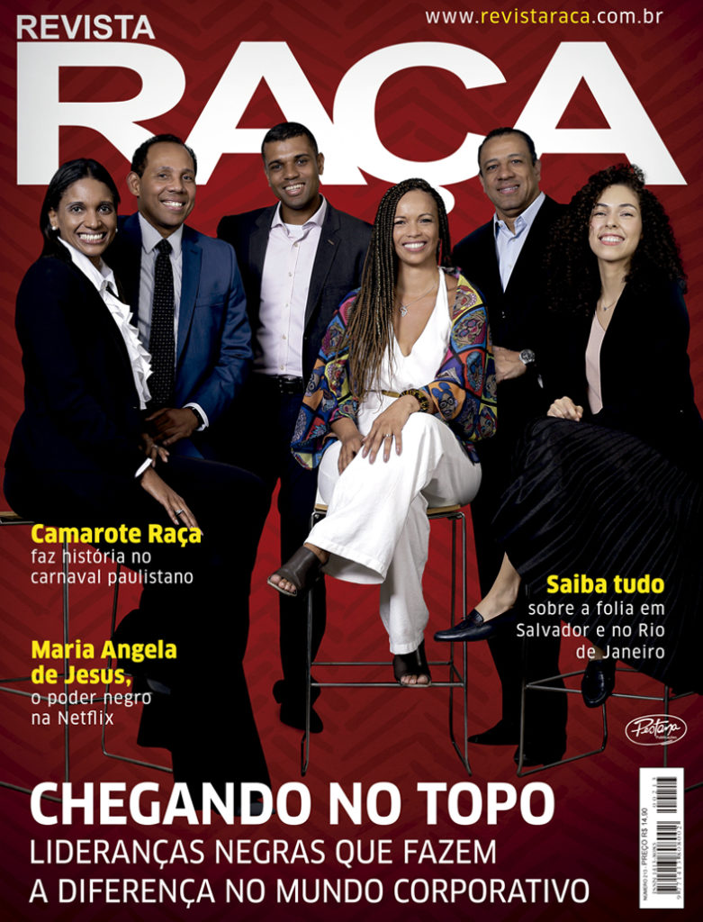 https://revistaraca.com.br/wp-content/uploads/2020/03/CAPA-213-781x1024.jpg