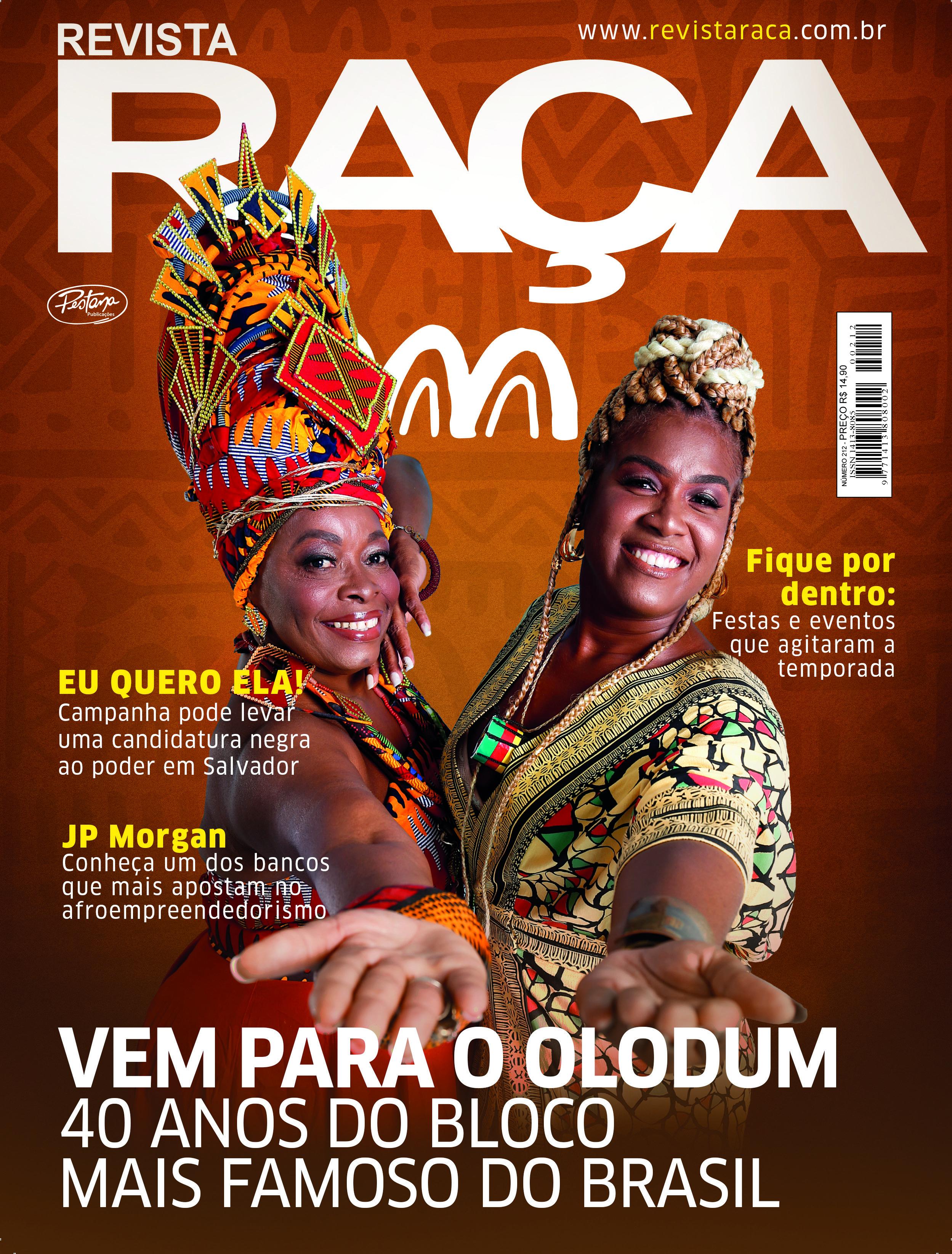 https://revistaraca.com.br/wp-content/uploads/2020/03/CAPA212.jpg