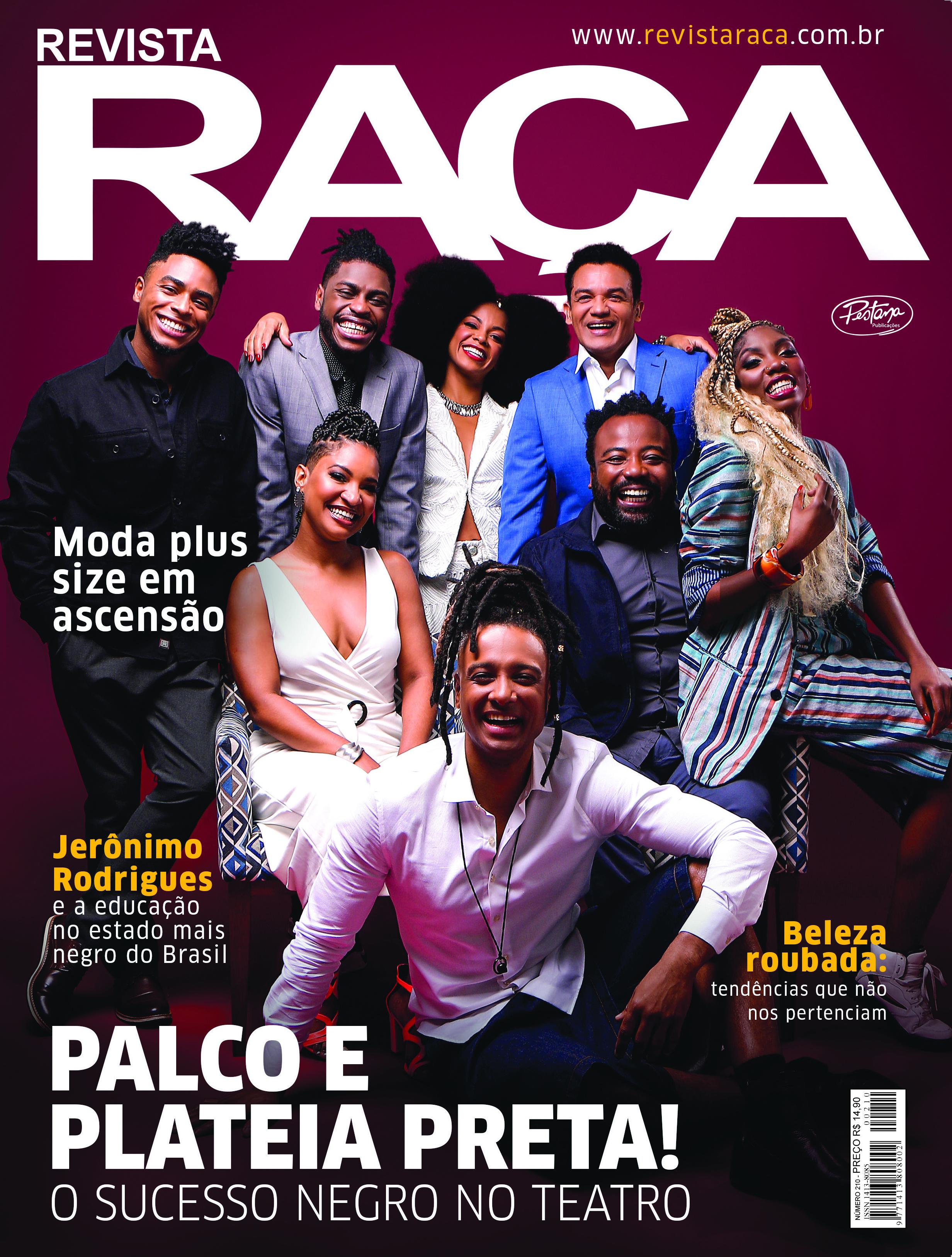 https://revistaraca.com.br/wp-content/uploads/2020/03/capa210.jpg