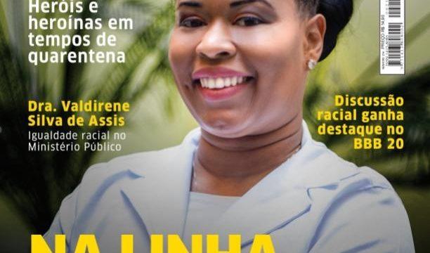 https://revistaraca.com.br/wp-content/uploads/2020/05/FCBA9C50-F51B-41BB-9BA4-E1CC32D23D46-612x360.jpeg