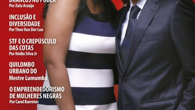 https://revistaraca.com.br/wp-content/uploads/2020/11/Capa217-640x360.jpg